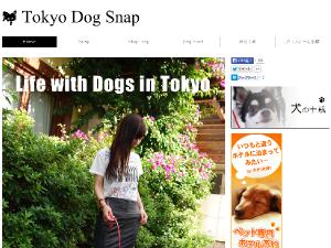 Tokyo Dog Snap